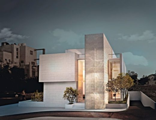 Fig 1 Translucent Concrete building known as Lucem GmbH